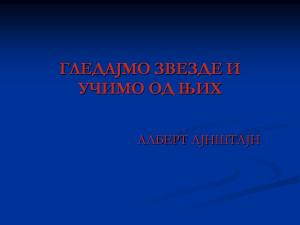 2013-08-06_122653
