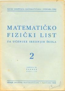MATEMATIČKO – FIZIČKI LIST BR. 2