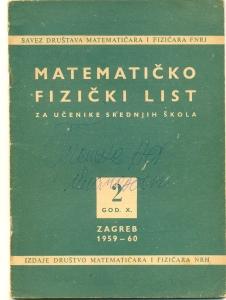 MATEMATIČKO FIZIČKI LIST BR. 2 1959 – 1960.